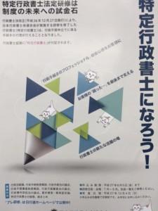 image1_4.JPG